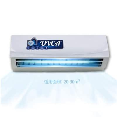 UAP005 Air Purifier003